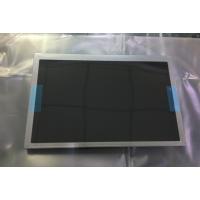 三菱7寸宽温高亮工业液晶屏AA070ME11