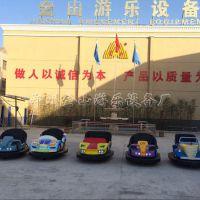 广场电瓶碰碰车厂家 郑州金山专业生产
