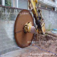 混凝土切割锯 岩石锯 斗山 北京 挖掘机 现货供应