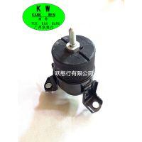 供应12361-0H110 12361-28220 ACV 发动机脚胶 厂家直销