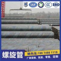 萍乡隆盛达Q235焊接螺旋钢管生产厂家 核电输水用