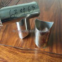 精诚铁管冲弧机厂家不锈钢圆管冲弧机 管材对接切弧口 圆管切U型口设备
