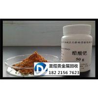 http://himg.china.cn/1/4_649_236206_363_225.jpg