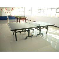 批发零售河北大迪乒乓球台,乒乓球桌配件