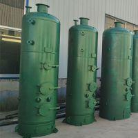 泰安锅炉厂家热销燃煤蒸汽锅炉 食用菌锅炉 小型燃煤蒸汽锅炉