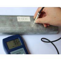 金属油漆膜厚仪,涂渡层测厚仪,喷油漆测厚仪