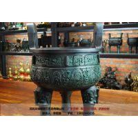 铜香炉-香炉铸造厂家-文禄