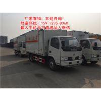 http://himg.china.cn/1/4_649_238088_550_412.jpg