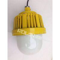 厂家直销LED防爆灯,加油站防爆BPC8765照明灯