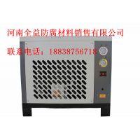 申邦冷冻式干燥机 SBLT-60F 压缩空气净化设备
