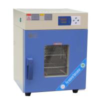 河南诺巴迪厂家直供 NBD-9040A型鼓风干燥箱