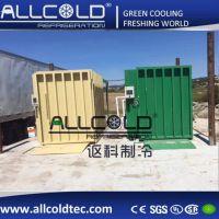 福州有机蔬菜种植基地1500公斤型蔬菜保鲜真空预冷机