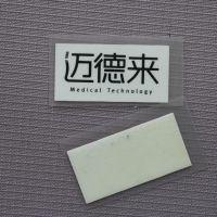 热转印技术 服饰硅胶烫标 鞋帽无毒厚板热转印商标