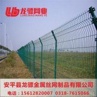 鱼塘隔离网 佛山高速公路隔离网 厂家护栏网