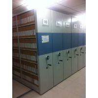 供应电动密集架/电动密集柜移动密集柜移动档案柜
