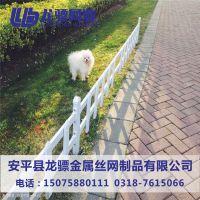 新农村花池围栏 便宜的草坪围栏 塑钢栏杆