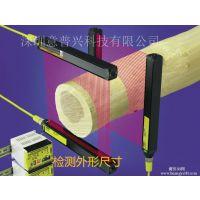 意普测量光幕检测光栅闸机判断人和行李箱喷涂减少原料