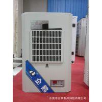 企鹅厂家直销QE-600电控柜空调 电控箱空调 电箱空调