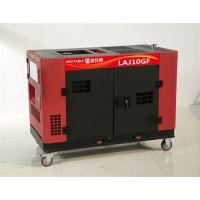 珀特博10KW静音柴油发电机价格