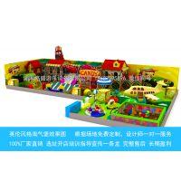 湖南儿童乐园厂家,儿童乐园设备,湖南儿童乐园加盟,儿童乐园价格