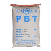 高rti塑料pbt生产商