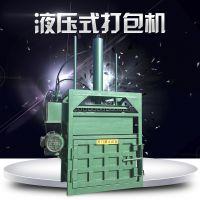 山东厂家定做功能齐全液压打包机 压缩边角立式打包机 耐用科博机械