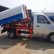 福田伽途2吨勾臂式垃圾车多少钱