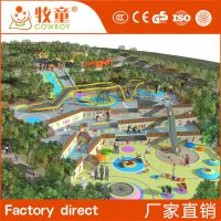 供应户外儿童拓展乐园 儿童拓展训练乐园 社区儿童活动场安装设计