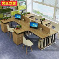 创意屏风办公桌转角实木拼接办公桌椅职员工作位电脑桌椅办公家具