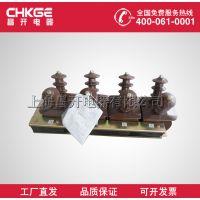 电压互感器JSZJK-10卧式电压互感器10/3/0.1/3/0.1/3电压互感器