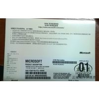 微软Win Ser 2008R2 64位服务器操作系统多少钱