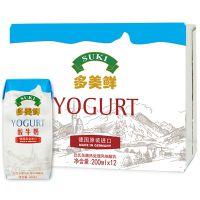 德国进口多美鲜 SUKI 酸牛奶200ml*12 整箱装原味