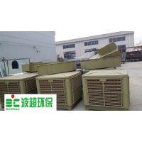 提供水冷空调安装 42000大风量