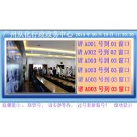 购买银行排队机/全新排队叫号机/智能叫号系统/厂商联汇