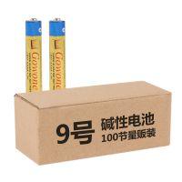 购旺批量定制1号2号3号5号7号9号鱼灯美容笔遥控器电池