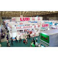 2018中国(上海)国际压力容器展览会
