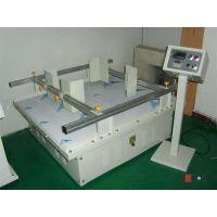 KM-PV-ZD光伏组件模拟运输振动台