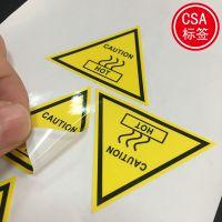 CSA贴纸定做 风机哑银PET贴纸 尺寸颜色可定制生产