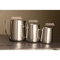 304不锈钢拉花杯 加厚勾嘴咖啡花式拉花器具 多容量可定制LOGO