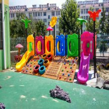 工厂价直销幼儿园滑梯正品,儿童组合滑梯供货商,生产厂家