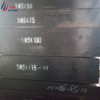 供应抚顺特钢4Cr5MoVSi热作模具钢圆钢 高韧性高硬度 模具板材