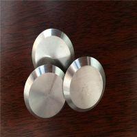 耀恒 【包邮批发】不锈钢平面盲道钉 细纹面盲道钉 螺纹面等样式提供