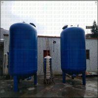 信阳市江湖河井水净化分离设备碳钢机械活性炭锰砂石英砂过滤罐清又清Q235过滤罐体