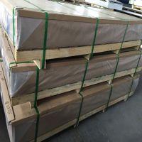 工业预拉伸7050铝板批发 国标7050铝板