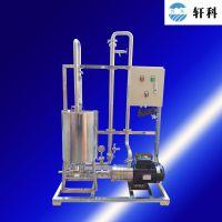 上海小型陶瓷膜实验设备厂家优惠供应承接物料分离实验轩科