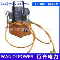 液压工具 RE-700A(电磁阀)油压电动泵双回路高压油泵1.5KW