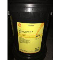 品牌特卖旋转真空泵油Vacuum Pump Oil S2 R 68 免邮