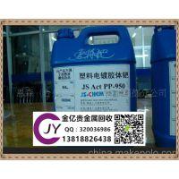 http://himg.china.cn/1/4_64_235926_505_397.jpg