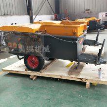 建筑施工砂浆喷涂机安全操作规程高效耐用