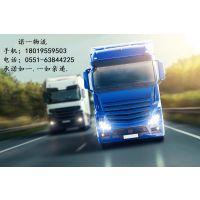 http://himg.china.cn/1/4_64_237344_800_532.jpg